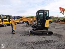 Sany SY 26u new mini excavator