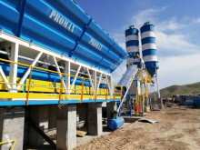 Promaxstar Compact Concrete Batching Plant C100-TWN LINE (100m³/h) betoncenter ny