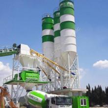 Fabo POWERMIX-130 CONCRETE PLANT | NEW GENERATION betoncenter ny