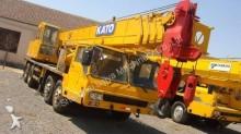 Kato NK500VR