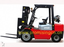 Dragon Loader petrol forklift