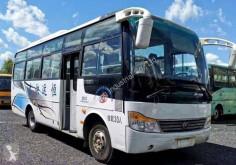 Otobüs kentler arası Yutong