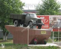 Ciężarówka kolekcja US-6 FSC