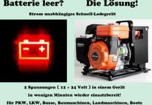 Pièce V12/24 Batterie Schnell-Lader